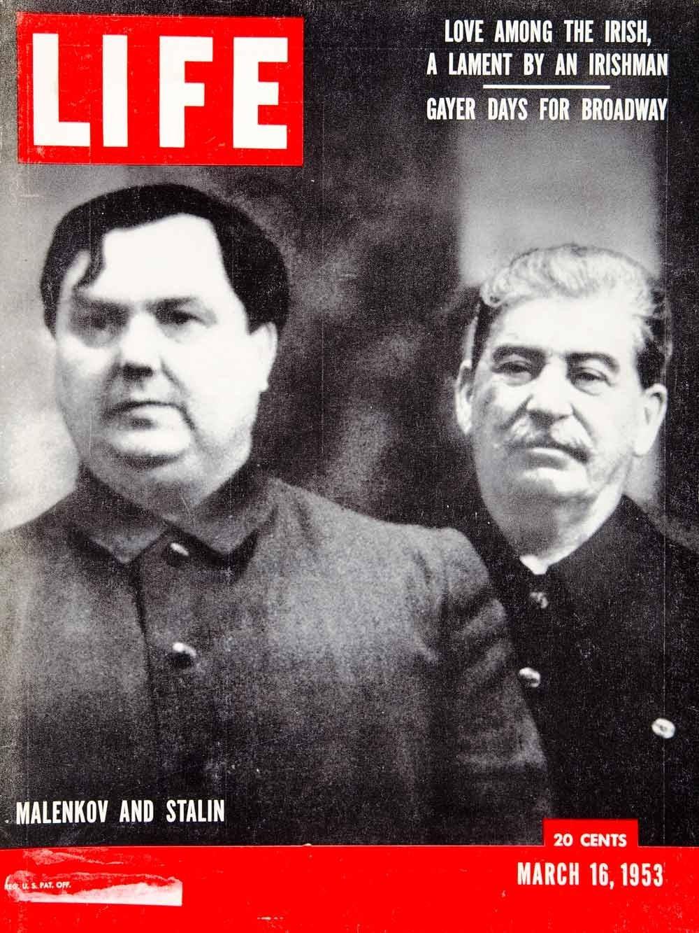 План психологического использования смерти Сталина. Часть №2