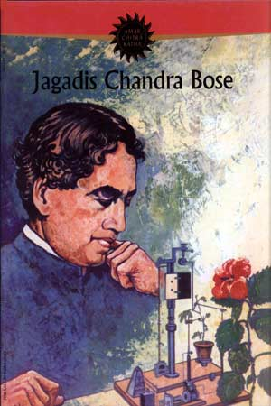 Jagdish-Chandra-Bose_l