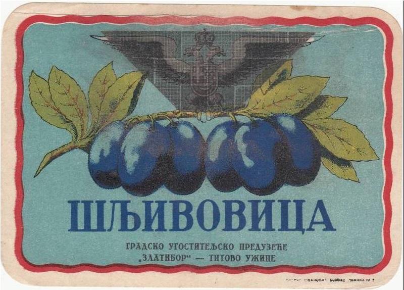 plum-brandy
